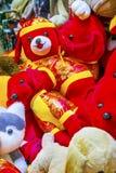 Decoraciones lunares chinas Pekín China del Año Nuevo de los perros rojos Fotos de archivo