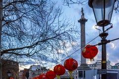 Decoraciones lunares del Año Nuevo en el cuadrado de Trafalgar Imagenes de archivo
