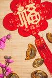 Decoraciones lunares del festival del Año Nuevo Celebración del día de fiesta de Tet Fotografía de archivo