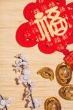 Decoraciones lunares del festival del Año Nuevo Celebración del día de fiesta de Tet Foto de archivo libre de regalías