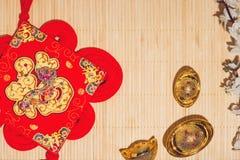 Decoraciones lunares del festival del Año Nuevo Celebración del día de fiesta de Tet Foto de archivo