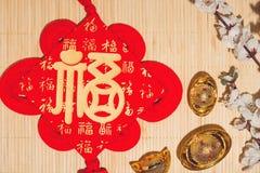Decoraciones lunares del festival del Año Nuevo Celebración del día de fiesta de Tet Imagen de archivo libre de regalías