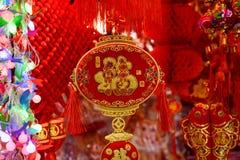 Decoraciones rojas chinas con el carácter de la felicidad Fotografía de archivo libre de regalías