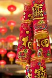 Decoraciones rojas por Año Nuevo chino dentro del edificio de Hong Kong Imagen de archivo