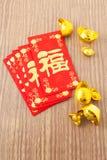 Decorações chinesas do festival do ano novo no fundo de madeira, Imagens de Stock Royalty Free