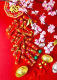 Decorate chinese new year 2019 on a red background(Chinese characters . FU. in the article refer to good luck, wealth, money flow. ) Empty space for design stock photo