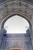 Decorated arch of Tilya Kori Madrasah Stock Image