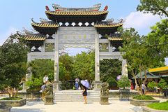 The decorated archway at baomo garden, china Royalty Free Stock Photos