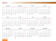 Decorated calendar of 2011. Horizontal oriented calendar grid of 2011 year with decorated font and ornament. Monday is first day of week Stock Photos