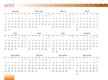 Decorated calendar of 2012. Horizontal oriented calendar grid of 2012 year with decorated font and ornament. Monday is first day of week Stock Photos