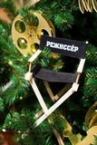 Decorated Chrismas Tree,Pine, New year. The word is translated - film director, filmmaker stock images
