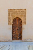 Decorated door with arab ornaments in alhambra Royalty Free Stock Images