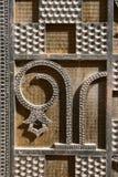 Decorated door. Ornamented metal door in damascus, syria royalty free stock photo
