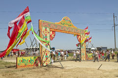 Decorated with the flags of the gate with the words Sabantuy Royalty Free Stock Photos