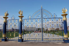 A decorated gate. Stylish design and decor of a gate entrance to a park in Kazan Russia Royalty Free Stock Photos