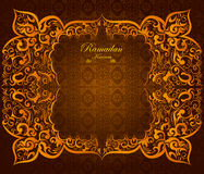 Decorated Islamic Arabic floral design for Ramadan Kareem background on Happy Eid festival. In vector Stock Photography
