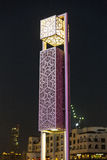 Decorated Lamp Post Around Burj Khalifa Area at Dubai Stock Image