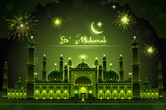 Decorated Mosque on Eid Mubarak Royalty Free Stock Images