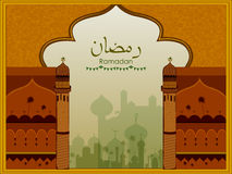 Decorated mosque in Eid Mubarak Happy Eid Ramadan background royalty free illustration