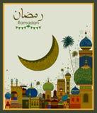 Decorated mosque in Eid Mubarak Happy Eid Ramadan background. In vector vector illustration