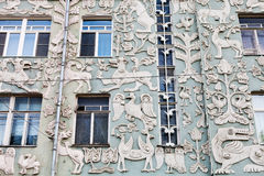 Decorated old house in Moscow, Russia Stock Photos