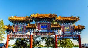 Decorated Paifang at the Summer Palace of Beijing Stock Photography
