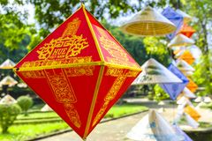 Decorated paper lantern in Hue, Vietnam. A decorated paper lantern on display at the Citadel in Hue, Vietnam royalty free stock image