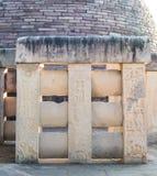 Decorated Railings of Sanchi Stupa. S of Mauryan , Sunga and Satavahana period of Sanchi Disrict Raisen Madhya Pradesh India showing various episodes of Gautama stock image