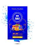 Decorated Rakhi for Indian festival Raksha Bandhan shopping sale promotion offer. Vector illustration of decorated Rakhi for Indian festival Raksha Bandhan Royalty Free Stock Image