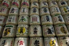 Decorated sake barrels Royalty Free Stock Image
