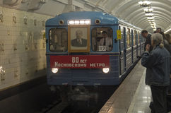 Decorated subway train at the station. Royalty Free Stock Images
