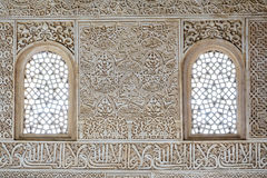 Decorated tiles with geometric shapes and windows, the Alhambra Royalty Free Stock Photography