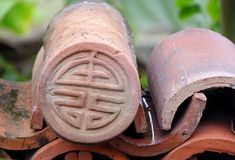 Decorated Traditional Chinese Roof Tiles Stock Photo
