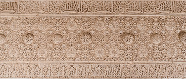Decorated wall, arabian style Stock Photo