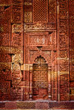 Decorated wall in Qutub complex. Delhi, India Stock Photography
