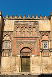 Decorated wall and side entrance to the Mezquita, Cordoba Stock Image