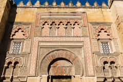 Decorated wall and side entrance to the Mezquita, Cordoba Royalty Free Stock Image