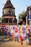 Decoratice flad和沙子在泰国水节日 免版税库存照片