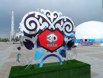 Decoratie in Astana Stock Fotografie