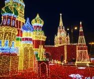 Decoratie in de vorm van het Kremlin, Moskou, Rusland Royalty-vrije Stock Foto's