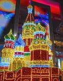 Decoratie in de vorm van het Kremlin, Moskou, Rusland Stock Afbeeldingen