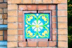 Decoratie op de omheining van Michael tuin dichtbij Kathedraal van de Verlosser op Gemorst Bloed in Heilige Peterburg, Rusland Stock Fotografie