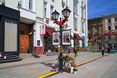Decoratie van Moskou voor de overwinningsdag Rusland Royalty-vrije Stock Foto's