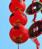 Decoratie voor het Chinese Nieuwjaar royalty-vrije stock afbeeldingen