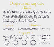 Decoratief cyrillisch Russisch alfabet Stock Foto's