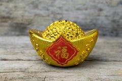 Decoratief gouden goudklompje Stock Afbeelding