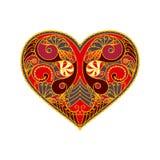 Decoratief Hart Royalty-vrije Stock Afbeeldingen