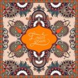 Decoratief patroon van Oekraïens etnisch tapijt stock illustratie