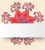 Decoratieve elementengrens Royalty-vrije Stock Fotografie