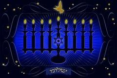 Decoratieve illustratio Menorah stock illustratie